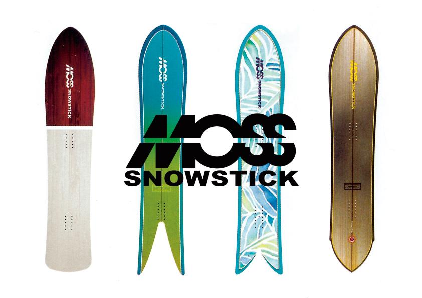 MOSS SNOWSTICK 18-19NEWモデル 予約受付中!