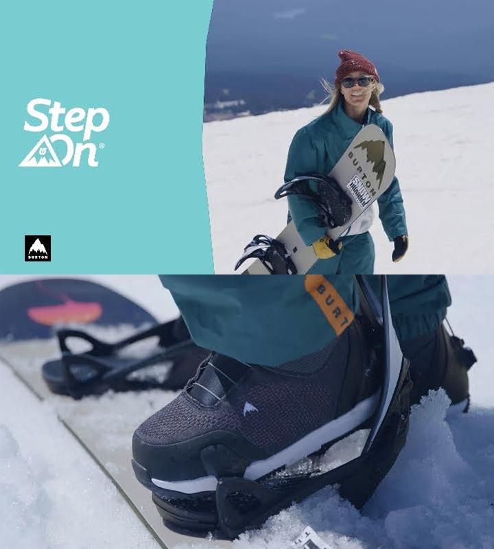 STEP ON レンタル